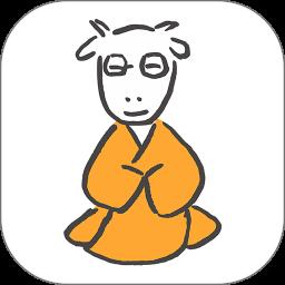 羊爸爸社区v2.3.9 安卓版