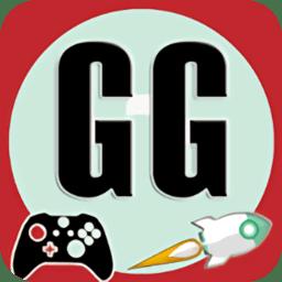 gg模拟器汉化版v8.72.0 安卓版