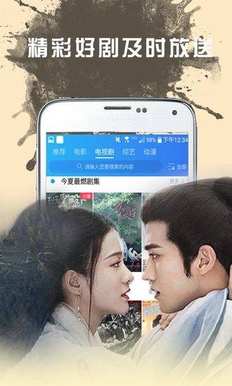 青瓜视频app v1.0.10 安卓版