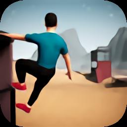 跑酷跳跃手游 v1.0 安卓版