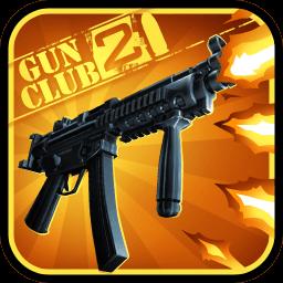 枪支俱乐部2中文破解版(gun glub 2) v2.0.3 安卓版