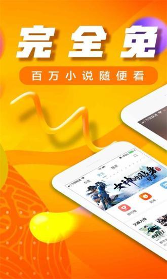犀牛小说app v1.00.001.090 安卓版