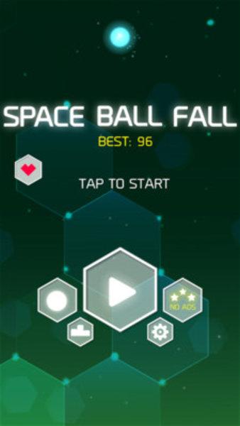 太空球球手游 v1.0.1 安卓版