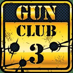 枪支俱乐部3中文破解直装版