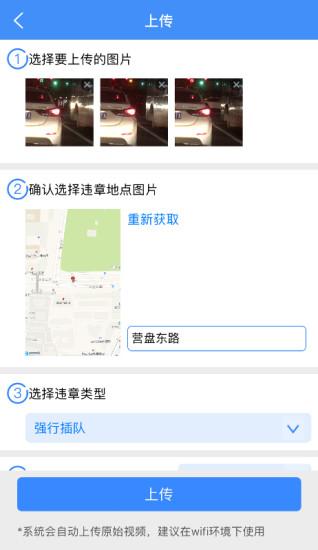 侠客行随手拍app v2.9 安卓版