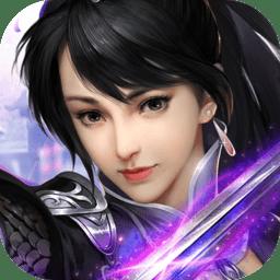 仙侠傲世手游 v1.0.0 安卓版