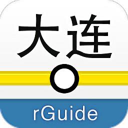大连地铁软件 v6.5.6 安卓版