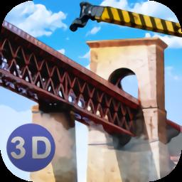 搭建桥梁手游 v1.36 安卓版
