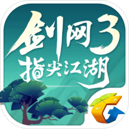 ���W3指尖江湖游��v1.4.1 安卓版