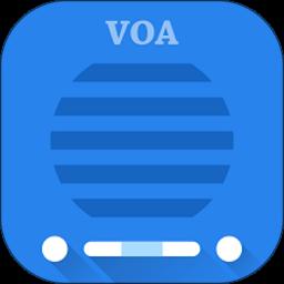 voa英语听力app v1.2.5 安卓版