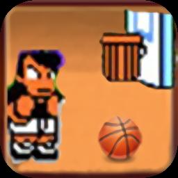 热血篮球单机游戏