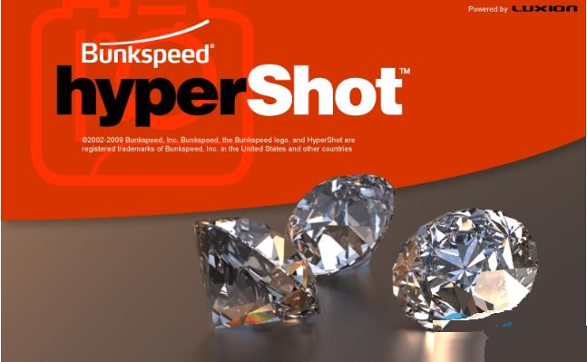 hypershot工具