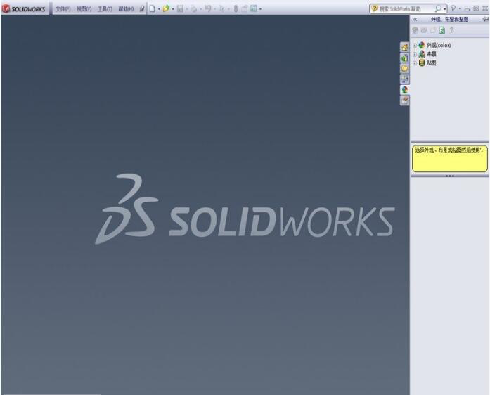 solidworks2012�件