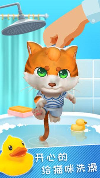 我的皮皮猫手游 v1.0.4 安卓版