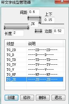 天正电气2013破解软件