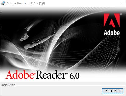 adobe reader 6.0�件