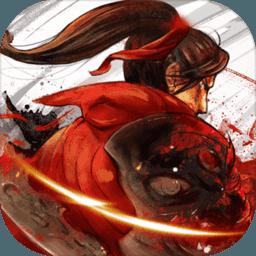 侠客风云传手机版v1.9 安卓最新版