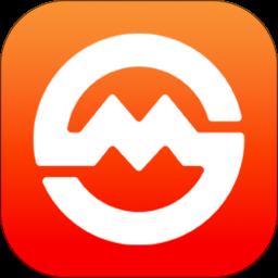 平安地铁最新版v3.1.7 安卓