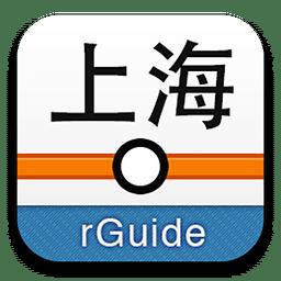 上海地铁appv7.0.0 安卓版