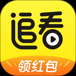 追看视频appv3.0.1 安卓版