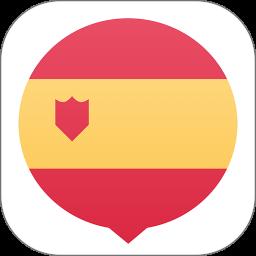 西班牙�Zu�W院破解版 v4.0.0 安卓版