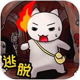 救救我喵4汉化版v1.4.1 安卓版