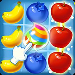 水果消消乐闯关版 v1.1 安卓版