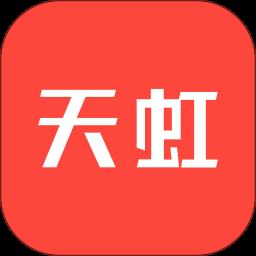 天虹手机版v3.9.5 安卓版