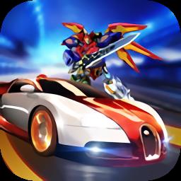 神兽金刚之疾速飞车最新破解版 v3.3 安卓版