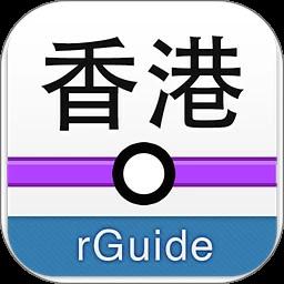 香港地�F�件 v7.0.0 安卓版