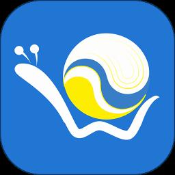 蜗牛吧app