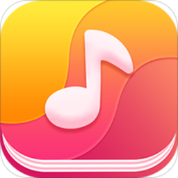 音乐相册软件