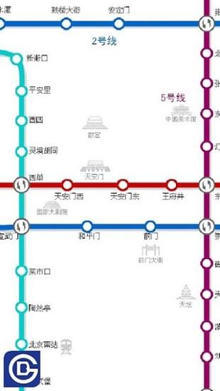 北京地铁地图软件 v1.01 安卓版