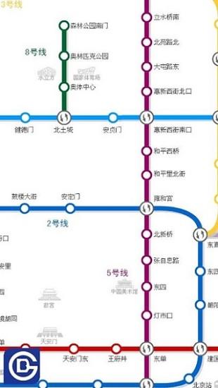 北京地铁地图app