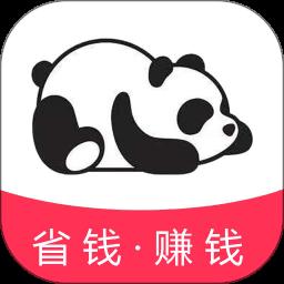熊猫返利平台v2.2.58 安卓版