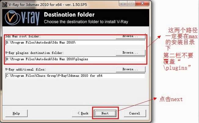 vray1.5中文破解版