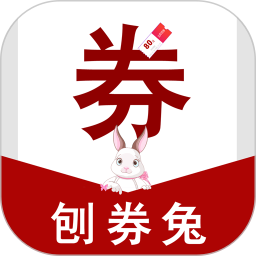 刨券兔appv1.1.13 安卓版