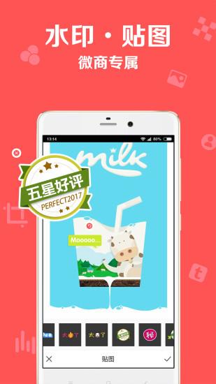 微兔app v1.2.0 安卓版