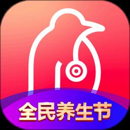 企鹅医生手机版v1.8.2 安卓