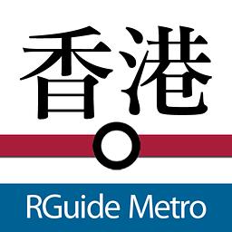 香港地铁轻铁经典版 v4.5 安卓版