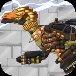 机甲恐龙手游 v1.0.0 安卓版