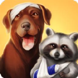 我的宠物医院中文版v1.1.29