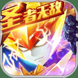 赛尔号超级英雄手游v3.0.0 安卓最新版