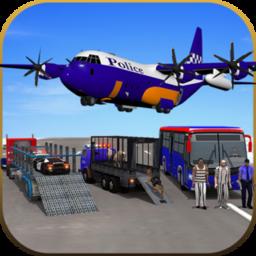警察飞机运输模拟器手机版 v1.0.3 安卓版