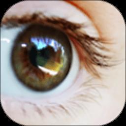 神级视力表游戏 v1.0 安卓版