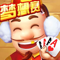 新全民斗地主手游 v1.0.8 安卓版