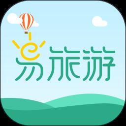 易旅游app