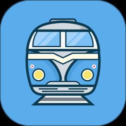 地铁助手软件