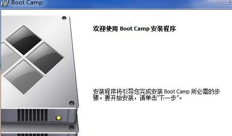 BootCamp4.0