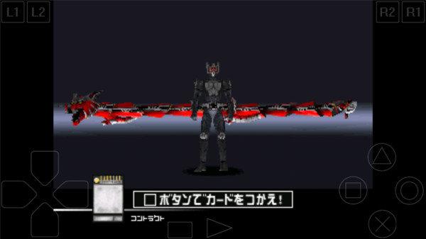 假面骑士龙骑手游 v1.0.0 安卓版